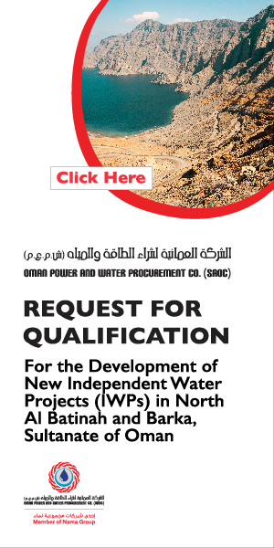Web banner geotechnical surveys 300x600pix 04