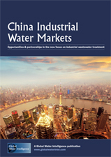 China Industrial Water Markets: Opportunities and partnerships in the new focus on industrial wastewater treatment